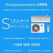 Кондиционер GREE купить в Одессе с установкой монтажом на Поселке Котовского Одесса
