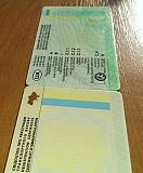 Документы на автомобили и мотоциклы, тракторы, комбайны, водительские удостоверения Украины Киев