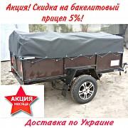 Купить одноосный прицеп легковой Днепр-200 из финской влагостойкой фанеры и другие модели Попасная