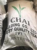 Фирма в Алматы продает пакистанский чай в мешках и в упаковках Житомир