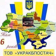 Комірник, вантажник Київ