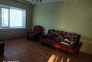 Продается 2 этажный дом Александрия