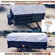 Купить прицеп одноосный 1700х1300х400 легковый с тентом в подарок и другие модели прицепов Кременец