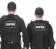Физическая охрана обьектов Котовск