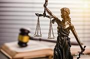 Юридическая помощь Котовск
