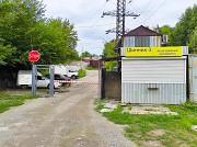 Продам капитальный гараж. АК «Шинник-3» Дніпро