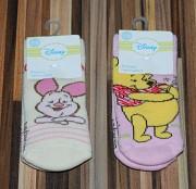Махровые носочки для новорожденных и до годика Киев