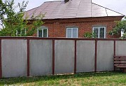 Продам дом Ахтырка