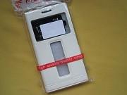 Новый белый чехол книжка на телефон Lenovo P70 Пирятин