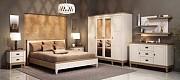 Мебель для спальни Харьков