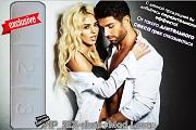 Мужская секс таблетки «1-2-3» действие сохраняется на протяжении всей ночи и утром вы в строю 1 шт Одесса