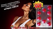 Эффективные возбуждающие таблетки «Женское сердце» и ваши отношения заиграют новыми красками Николаев