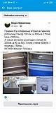 Продаю холодильні вітрини б/у(2шт) Ирпень