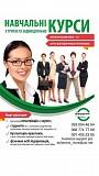 Супровід Бізнесу пропонує курси бухгалтерського обліку Ровно
