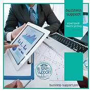 ТОВ «Супровід Бізнесу» пропонує послугу податковий консультант Ровно