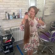 Ви можете продати волосся в Ужгороді за найвищою ціною на ринку нашій компанії Ужгород