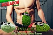 Каждая таблетка с уникальным и сильным составом «Сила трех Green» позволь себе секс на всю ночь Николаев