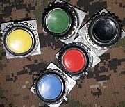 Кнопки КЕ - 011 Сумы