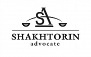 Юридический аутсорсинг./\/\/\.Обслуживание бизнеса. Адвокат по хозяйственным делам в Днепре. Днепр