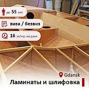 Работник на обработку деталей к яхтам! Запорожье