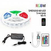 Набор 3в1 PROlum RGB+W LED 5 метров SMD5050-60 IP20 Wi-Fi+IR Винница