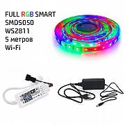 Набор 3в1 SMART FULL RGB LED 5 метров SMD5050-60 IP20 Wi-Fi Винница