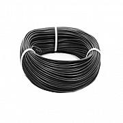 Электрический провод ЗЗЦМ ПВ-3 1.5 Черный Винница