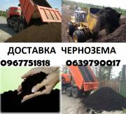 Чистый чернозем с доставкой Одесса