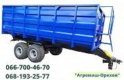 Тракторный прицеп НТС-16 Орехов