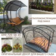 Металлоконструкции под заказ Краматорск