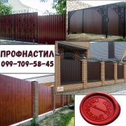Профнастил в ассортименте в наличии и под заказ Краматорск