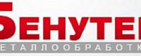 """ООО """"Бенутек"""""""