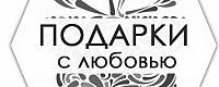 """Интернет-магазин """"Подарки с любовью"""""""