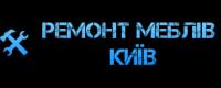 Мебльовычок - Мастерская по ремонту мебели в Киеве
